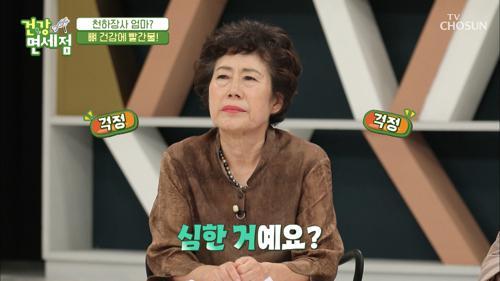 어머니의 골밀도 검사.. 뼈 건강 적신호ㅠㅠ #광고포함