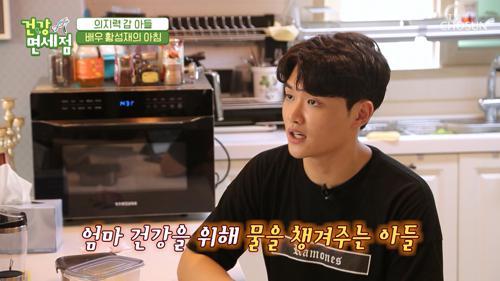 박해미 바라기🌻 아들 황성재 #광고포함
