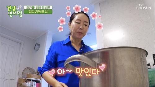 '좋은 것만 먹일 거야~' 윤영미의 조카 사랑♥