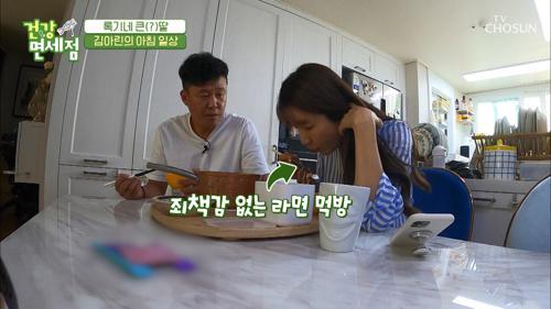 한국인 주식이 라면(?) '김아린'의 라면사랑❣