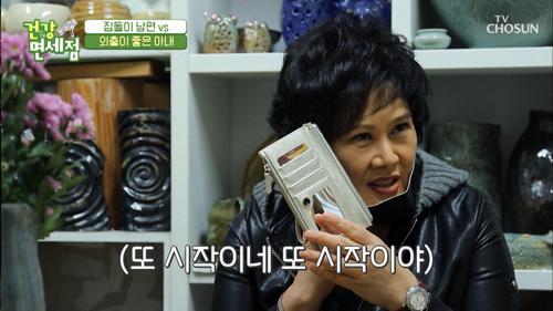 사람 만나는 거 외출이 좋은 '아내 김효선'