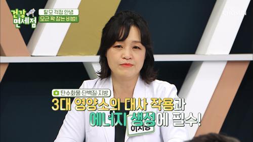 ❛이것❜으로 단백질 잡고 탈모 걱정 bye~👋🏻 #광고포함