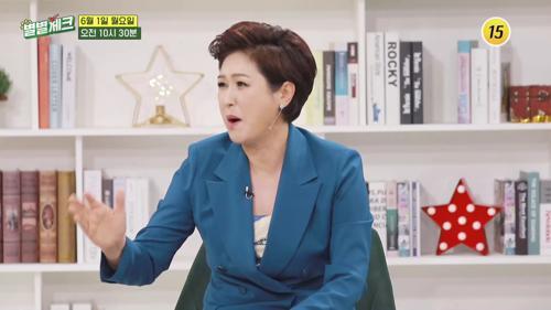 트로트 퀸 김용임이 별별체크에 떴다!_별별체크 2회 예고
