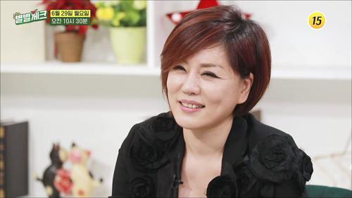 허스키 보이스 트로트 가수 한혜진의 별별 고민은?_별별체크 6회 예고
