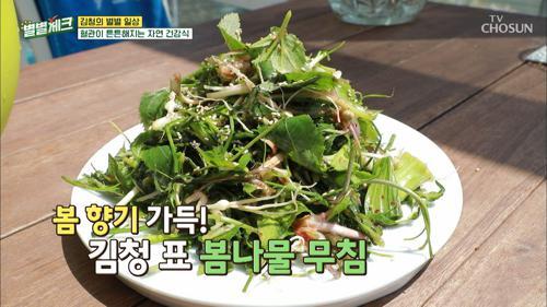 김청 표 '혈관 건강' 위한 건강식 식단