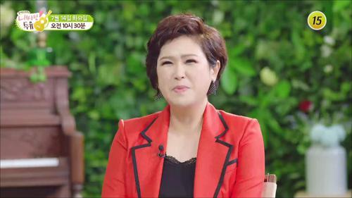 라이브의 여왕 김용임의 이야기_내 사랑 투유 8회 예고