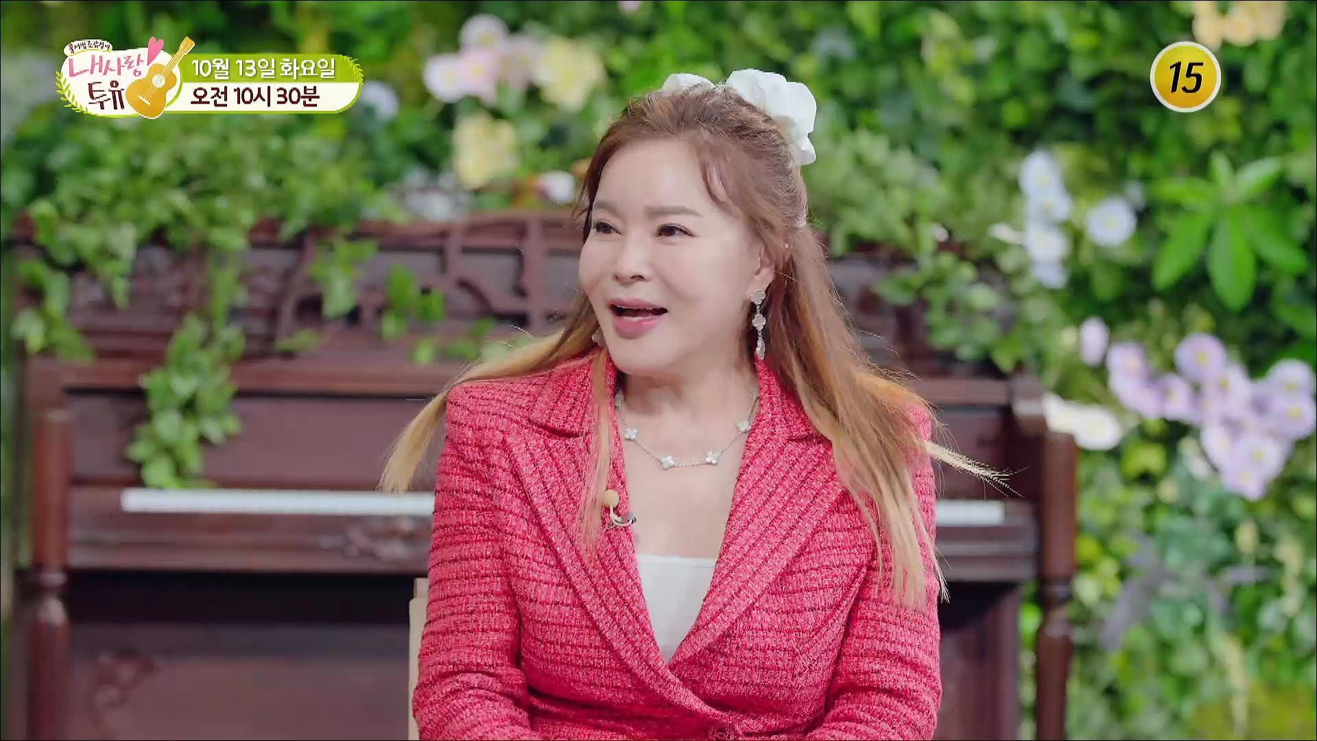 베테랑 배우에서 신인 가수로 변신! 홍춘이 최란!_내 사랑 투유 20회 예고 이미지