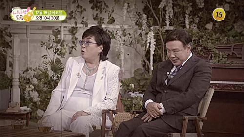 티격태격 대지만 잉꼬부부! 옥희♥홍수환_내 사랑 투유 29회 예고