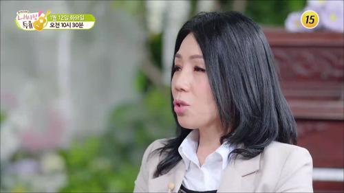 데뷔 37년 만에 그녀의 이야기를 공개합니다_내 사랑 투유 33회 예고 TV CHOSUN 210112 방송