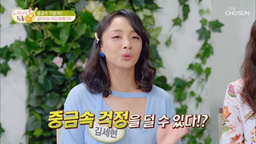 👍오메가3의 최종보스 『알티지 오메가3』