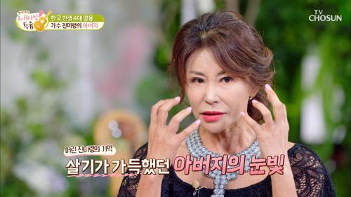 한국 전쟁 4대 영웅 ☞ 가수 '진미령'의 아버지?