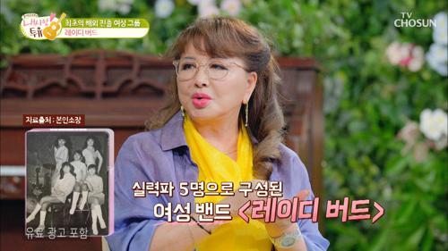 ʚ원조 월드스타ɞ 한국 최초 해외 진출한 『레이디 버드』