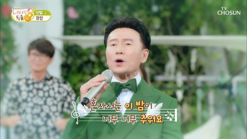 '강진' 국민 트로트곡! 행운의 '땡벌'♪ 공연