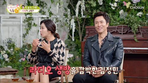 벌써 치매증상을 느끼는 김정민?!😱 ⧙ㅎㄷㄷ⧘ #광고포함