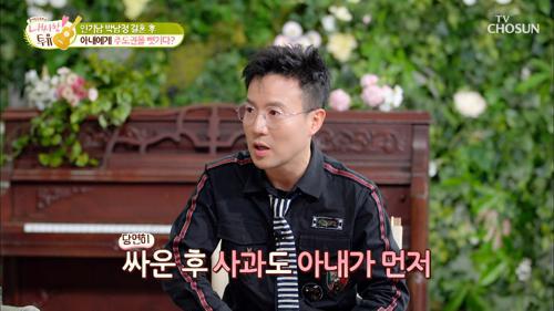 동거 끝에 결혼 그러나 첫 싸움이 신혼여행?! #광고포함