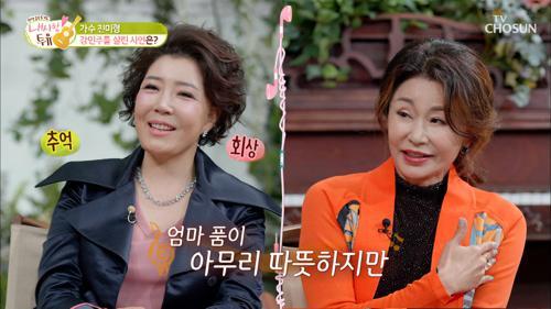 10년 지기 절친 진미령♡강민주 우정 뿜뿜 이야기 TV CHOSUN 210525 방송