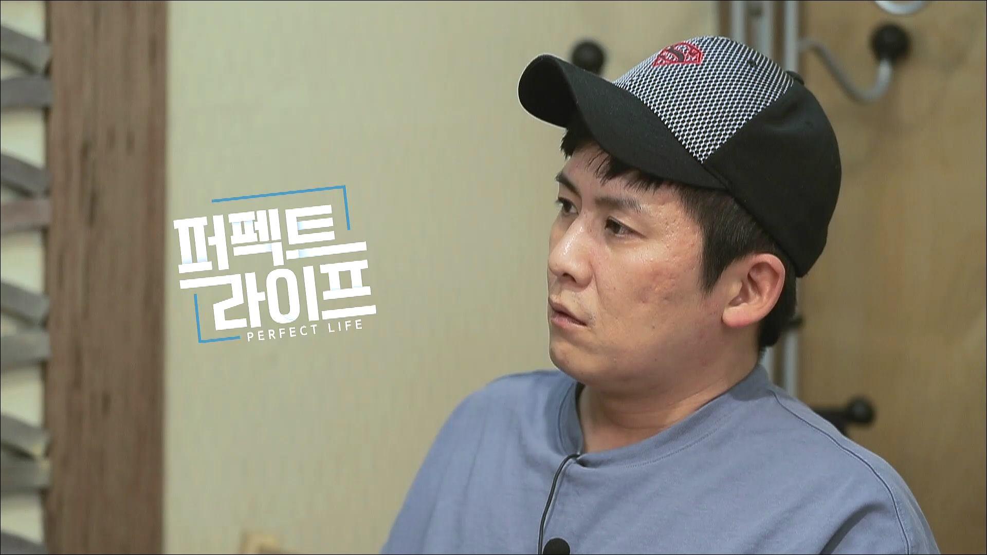 한국의 리키 마틴! 홍경민의 라이프_퍼펙트 라이프 7회 예고 이미지