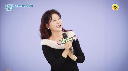 자기관리의 여왕 트로트 가수 유지나!_퍼펙트 라이프 24회 예고