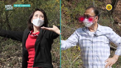 김민정 부부의 특별한 일상이 공개됩니다_퍼펙트 라이프 45회 예고 TV CHOSUN 210505 방송