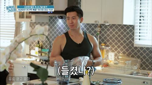 육식 주의자 매니저를 건강 위해 몰래하는 '점심 요리'