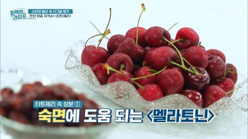 ❛○○○○❜으로 만성 염증 잡고 건강 사수✌ #광고포함