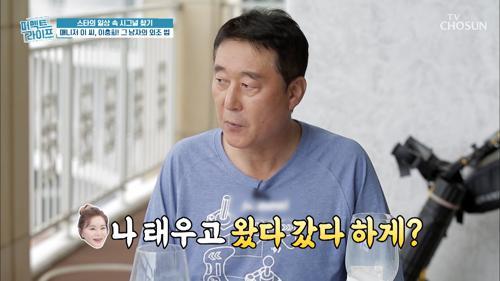 최란♡이충희 잉꼬부부의 러브 하우스 in 제주 #광고포함