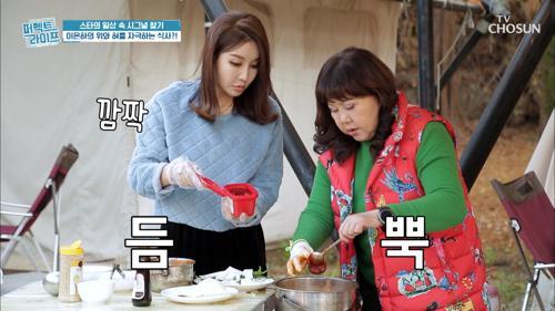 상다리 휘어질 듯 푸짐한 이은하 표 저녁 식사★ #광고포함