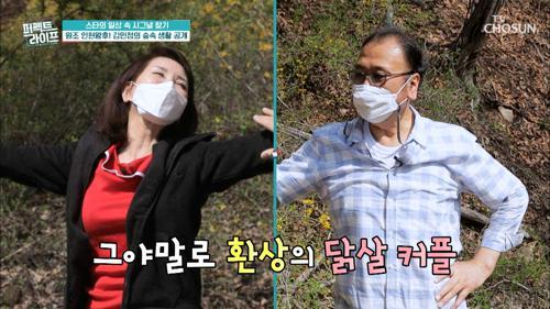달달함이 뚝뚝 떨어지는 연상연하 김민정 부부 TV CHOSUN 20210505 방송