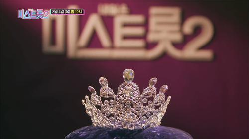 진을 향한 최후의 전쟁!_미스트롯2 12회 예고 TV CHOSUN 210304 방송