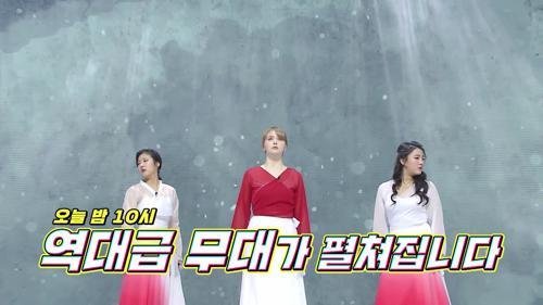 [선공개] 대학부 국악트롯♪, 역대급 무대가 펼쳐집니다!😲 TV CHOSUN 20210107 방송