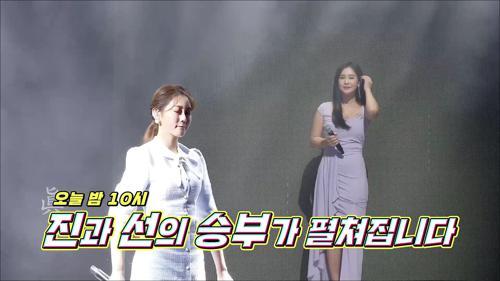 [선공개] 기대하시라! 최고의 빅매치가 온다(🍿팝콘각) TV CHOSUN 20210114 방송