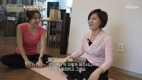 ✦근육 부자✧ 한혜진의 건강 비결 #광고포함