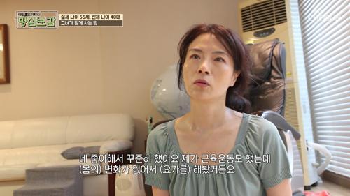 노화 잡는 동안 유지법 '○○○○○' #광고포함