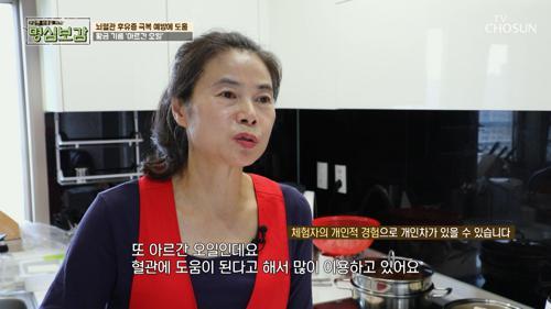 뇌출혈 극복한 생활습관 大공개 #광고포함