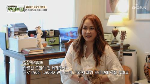 '성악가 신문희'의 동안 비법은?☺ #광고포함