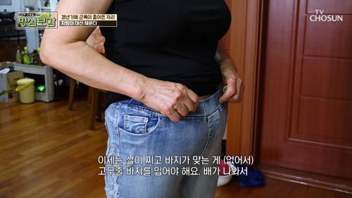 (심각😨) 근육 감소로 인해 생기는 뱃살 #광고포함