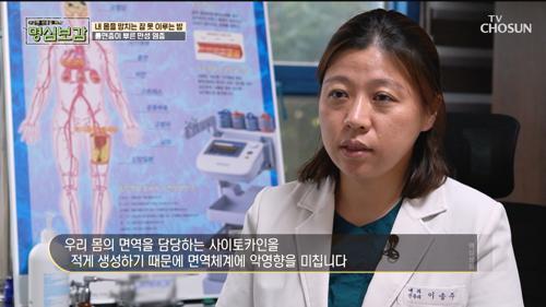 '불면증=만성 염증'의 상관관계? #광고포함