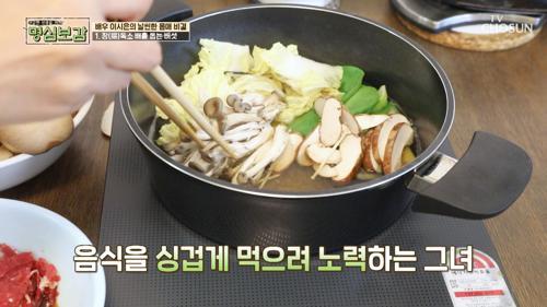 배우 이시은 '날씬 몸매' 유지하는 생활습관 #광고포함