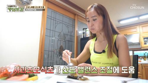 '43kg 감량'한 건강한 생활습관 공개 #광고포함