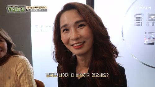 네?? 60대라고요?😱 최강 동안의 피부 상태는? #광고포함