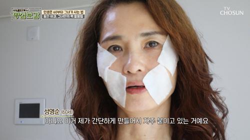 (주목↗) 그녀만의 ✦초동안✧ 되는 비결 大공개 #광고포함