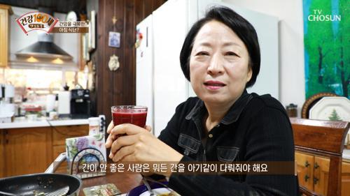 간암을 극복한 몸속 노폐물 배출 식단 공개⇗ TV CHOSUN 20210104 방송