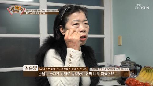 후유증까지 무서운 뇌경색.. 전조증상 확인 필수✔ TV CHOSUN 210215 방송