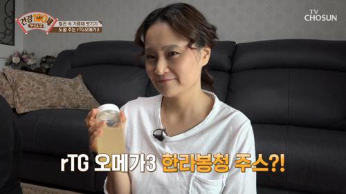 (궁금🧐) 31kg 감량에 성공한 주인공의 비법은?! TV CHOSUN 210215 방송