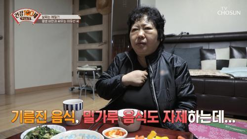 채식 위주의 식단에도 살이 찌는 이유가 있다?! TV CHOSUN 210322 방송