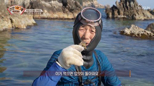 위암 극복 비법은 바다의 건강식품 해조류~ TV CHOSUN 210419 방송