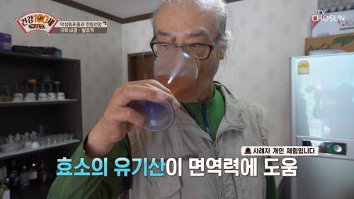 악성 림프종 + 전립선암까지😰 암을 이겨낸 그의 비결 大공개★ TV CHOSUN 210628 방송