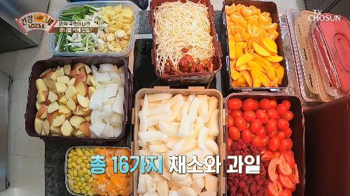 폐 건강에 GOOD👍🏻 싱싱한 재료 만드는 「콩나물 식혜」 TV CHOSUN 2106719 방송