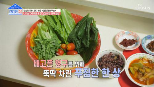 ˹날씬 몸매˼ 유지하는 홍진희 건강 식단 大공개☺