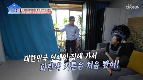 개성이 너무↗ 넘치는 배우 방은희의 집ㅋㅋ #광고포함